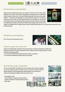 Über Maruku Koyamaen PDF