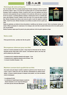 À propos de Maruku Koyamaen PDF