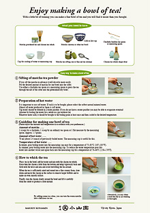 Enjoy making a bowl of tea! PDF
