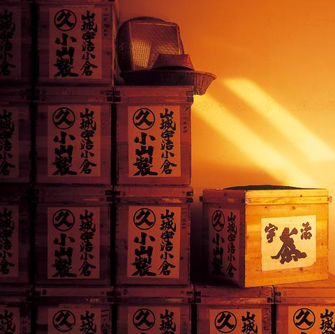 丸久小山園 Marukyu Koyamaen 茶箱 tea chest